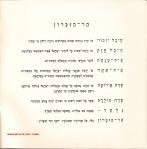 Yad-Vashem10