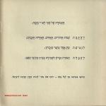 Yad-Vashem14