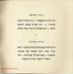 Yad-Vashem2