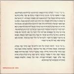 Yad-Vashem5