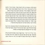Yad-Vashem6