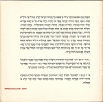 Yad-Vashem7