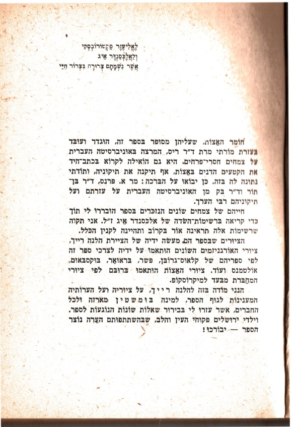factorit-book-3