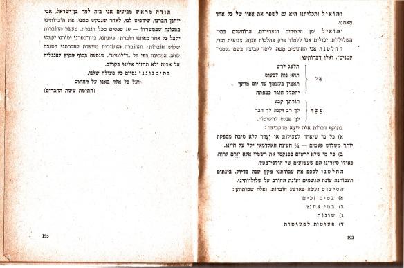 factorit-book-4