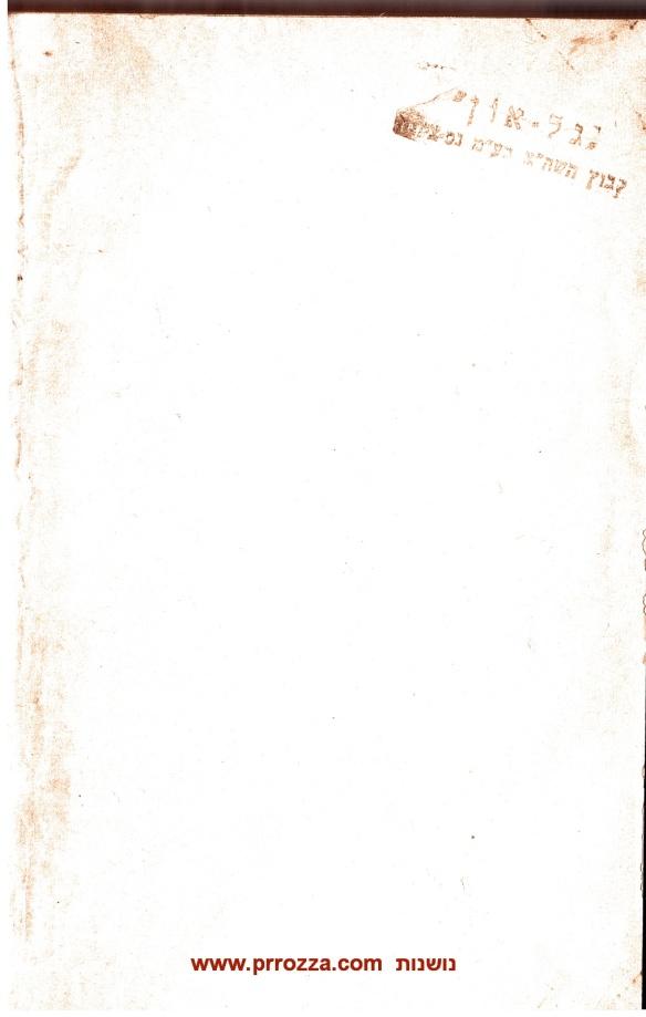 Mada kashaf-2-s