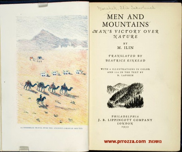 Men and mountains London 1935-s
