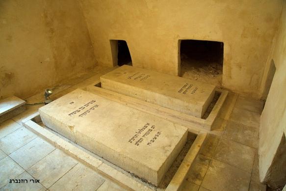 קבר אוסישקין